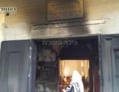 הצתה או קצר חשמלי? בית כנסת בכרמיאל עלה באש