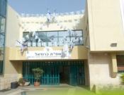 """כרמיאל: תלונות על אלימות בבית הספר אמי""""ת"""