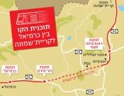 אושרה  התוכנית להקמת קו רכבת כרמיאל קרית שמונה