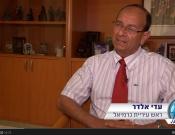 עדי אלדר ראש העיר כרמיאל - ראיון לשנת היובל של כרמיאל