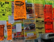 כרמיאל: קנסות על תליית מודעות במקום אסור