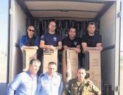 עגלות תינוק ממשגב נמצאו ברשות הפלסטינית (מתוך ווינט)