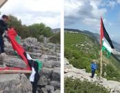 תושבים טיפסו על ההר והסירו דגל פלסטין ענק