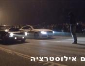 14 כלי רכב שעברו שיפורים בניגוד לחוק נתפסו על ידי משטרת משגב