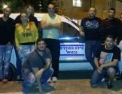 סיירת מתנדבים כרמיאל - למען הקהילה