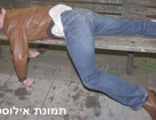 בן 14 מכרמיאל התמוטט וכמעט שילם בחייו עקב שתיית אלכוהול