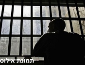 תושב כרמיאל בן 24 נעצר בחשד שנהג לתקוף את סבו וסבתו