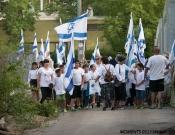 חוגגים את יום ירושלים בכרמיאל