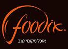 foodix-logo