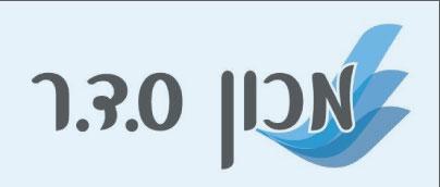 smadar